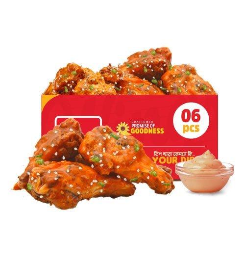 Friggy's Chicken Wings (Naga)